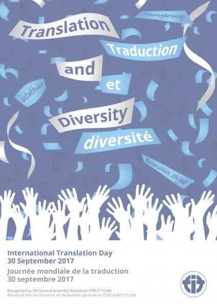 traductores e intérpretes celebramos nuestro día el 30 de septiembre