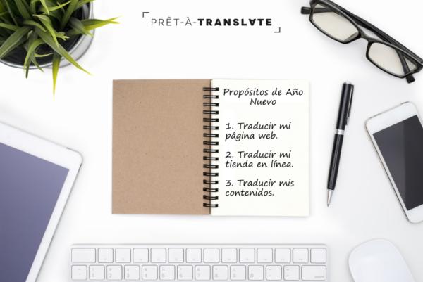 Propósitos de año nuevo en traducción. Traducir mi página web, traducir mi tienda en línea, traducir mis contenidos