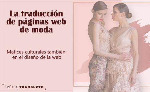 la traducción de páginas web de moda